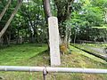 Site Where Ōkubo Tadachika Confined.jpg