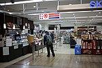 Sky Shop Tsubasa 20181130-02.jpg