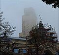 Skyscraper in the Mist - panoramio.jpg