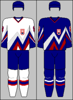 Slovak national team jerseys 1996.png
