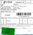 Small packet by air China-Germany with Customs Declaration CN 22, 2019.jpg