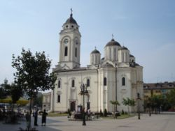 Smederevo city church.JPG
