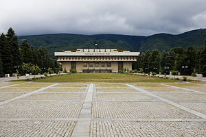 National Historical Museum (Bulgaria) - Frontal view of the National Historical Museum and its yard