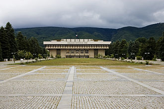 National Historical Museum (Bulgaria) - Frontal view of the National Historical Museum and its yard