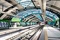 Sofiyska Sveta Gora Metrostation.jpg