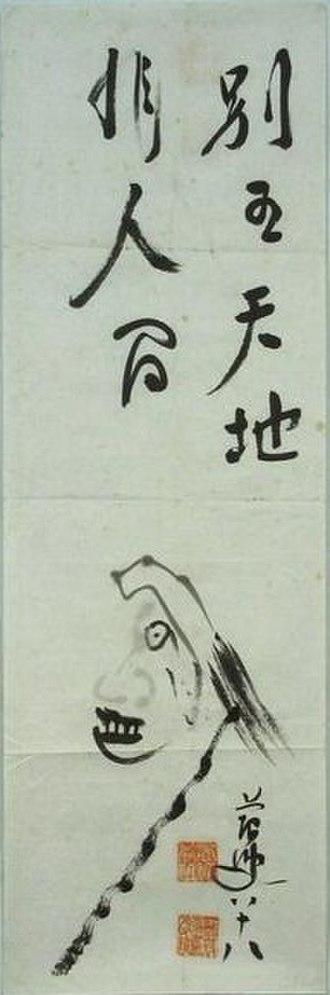 Tokutomi Sohō - Tokutomi Soho self-portrait at the age 88