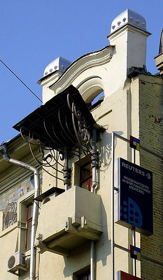Ivan Mashkov - Sokol Building, detail, 2007 photo