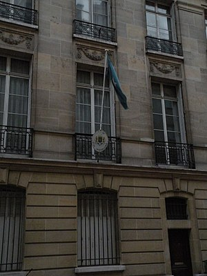 Politics of Somalia - Embassy of Somalia in Paris, France.
