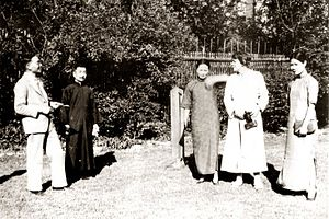 Agnes Smedley - Smedley (second from the right) with Soong Ching-ling (third from right), 1930s