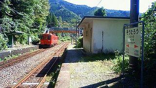 Sōtarō Station Railway station in Saiki, Ōita Prefecture, Japan
