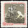Soviet Union-1965-Stamp-0.10. 145 Years of Discovery of Antarctica.jpg