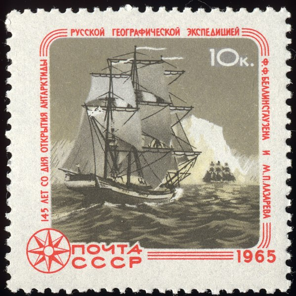 Recensement de bateaux et sous marins 599px-Soviet_Union-1965-Stamp-0.10._145_Years_of_Discovery_of_Antarctica