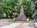 Soviet cemetery in Krosno.jpg
