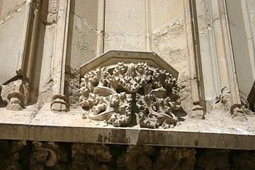 Spain.Girona.Catedral.Lateral.Detalle.03.jpeg
