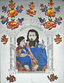 Spiegelhinterglasbild Joseph mit dem Jesusknaben Südböhmen 19Jh.jpg