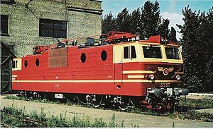 VR Class Sr1 - Image: Sr 1 3036