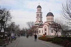 Srbac - Image: Srbac crkva bogorodicnog pokrova nkd 578