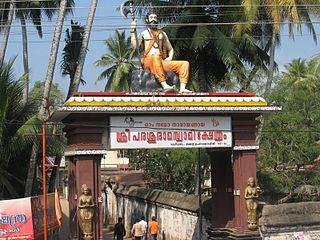 Thiruvallam Sree Parasurama Temple temple in India