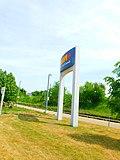 St. Catharines Station (26800998883).jpg