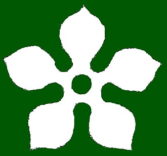 St Peter's School, Seaford - St Peter's School, Seaford logo