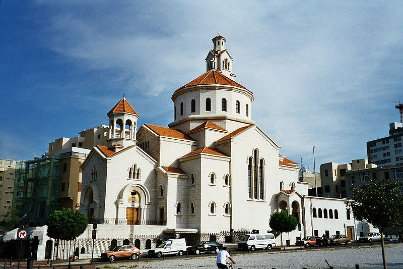 File:St Elie - St Gregory Armenian Catholic Cathedral.jpg