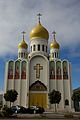 St John of S.E. Orthodox Academy K-12 1.jpg