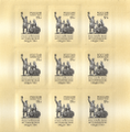 Stamp-russia2016-historical-society-block.png