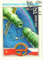 Stamp-ussr1978-international-space-flights-ussr-czechia-0,15.png