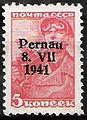 StampPernau1941(Tallinn).jpg