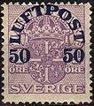 StampSweden1920ScottC3.jpg
