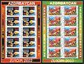 Stamp of Azerbaijan 636-637.jpg