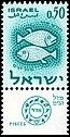 Stamp of Israel - Zodiac I - 0.50IL.jpg