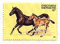 Stamp of Kyrgyzstan 087.jpg
