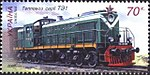 Stamp of Ukraine s836.jpg