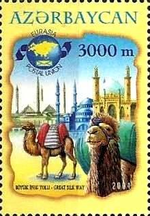 Stamps of Azerbaijan, 2004-678