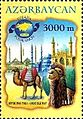 Stamps of Azerbaijan, 2004-678.jpg