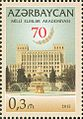 Stamps of Azerbaijan, 2015-1228.jpg