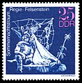 Stamps of Germany (DDR) 1973, MiNr 1851.jpg