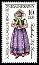 Stamps of Germany (DDR) 1977, MiNr 2210.jpg