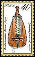 Stamps of Germany (DDR) 1979, MiNr 2447.jpg