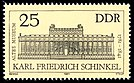Stamps of Germany (DDR) 1981, MiNr 2620.jpg