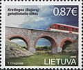 Stamps of Lithuania, 2015-19.jpg