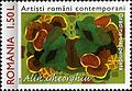 Stamps of Romania, 2005-123.jpg
