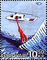 Stamps of the Faroe Islands-2012-08.jpg