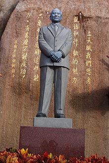 Lim goh tong leadership style