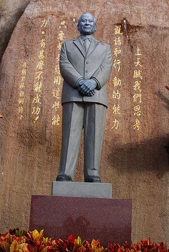 Lim Goh Tong - Statue of Lim Goh Tong at Chin Swee Caves Temple