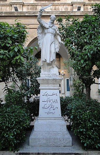 The statue of Elijah at the Saint Elias Cathedral, Aleppo, Syria Statue of Saint Elijah at Saint Elijah Maronite Cathedral, Aleppo.jpg