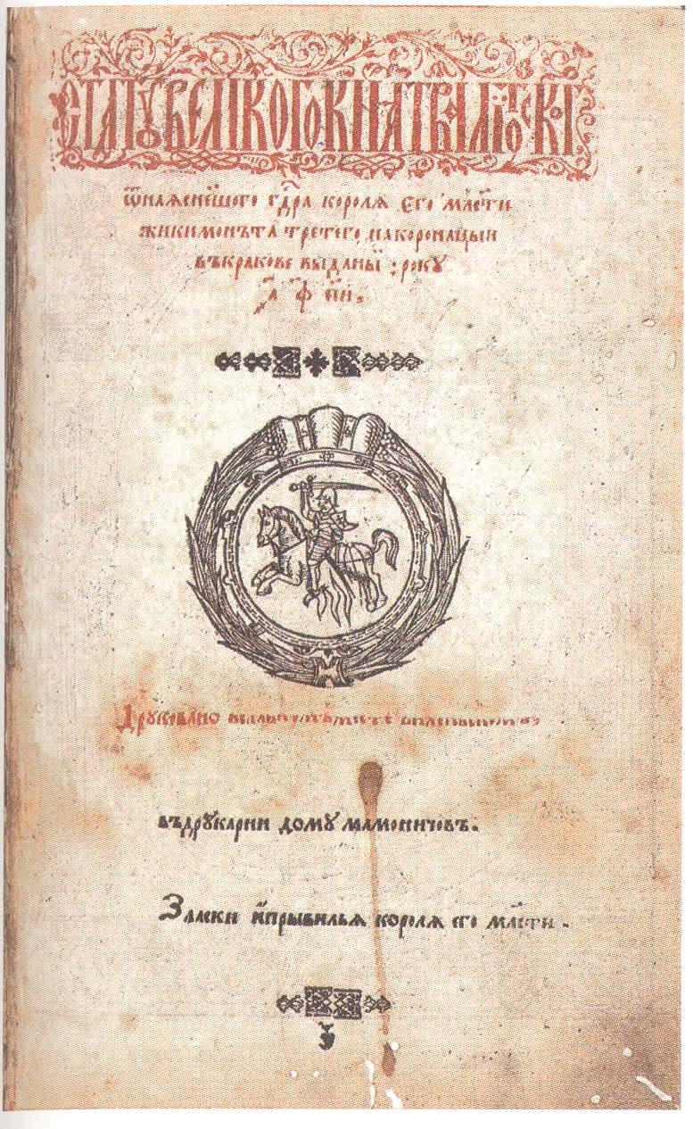 Statut-1588