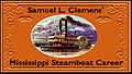 Steamboatlogo.jpg