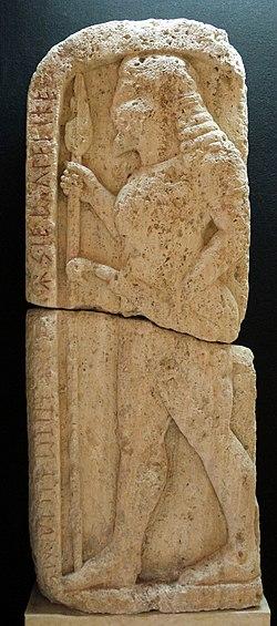Stele funeraria di avile tites, 560-540 ac ca. 01.JPG